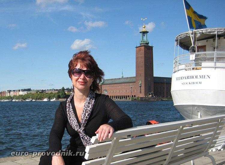 Автор блога euro-проводник Татьяна