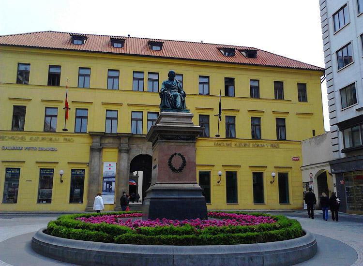 Прага. Площадь Юнгмана