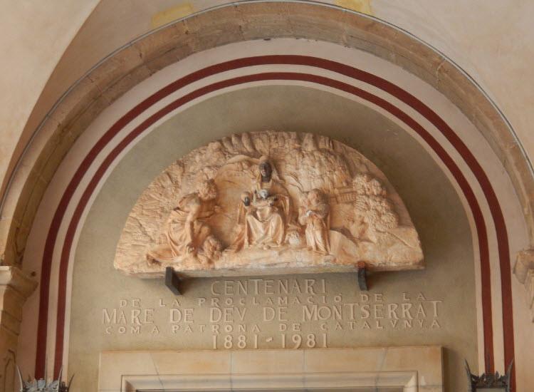 Портал базилики
