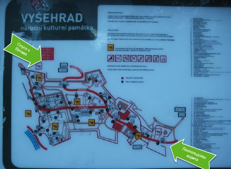 Карта Вышеграда