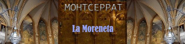 miniMoreneta