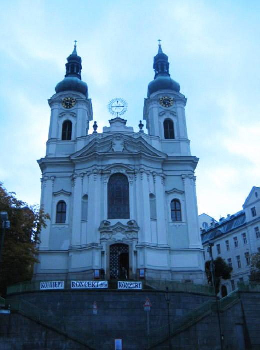 Собор Св. Магдалены