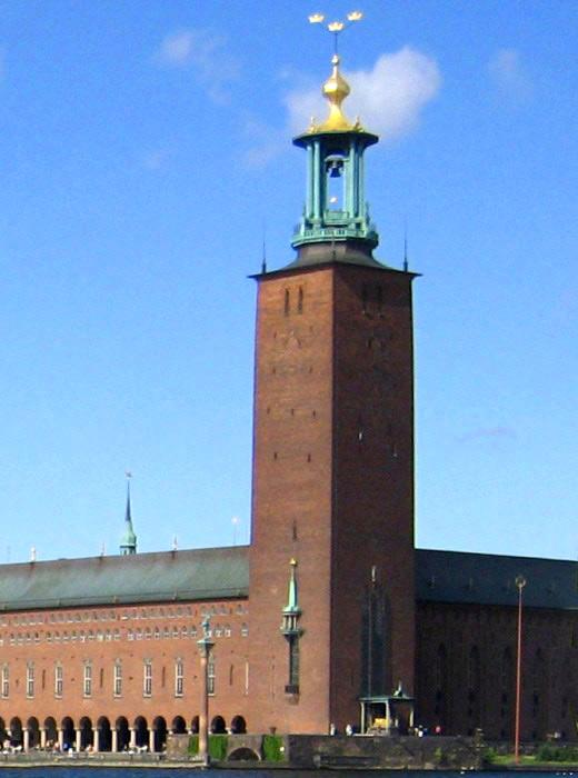 Стокгольм. Сити Холл