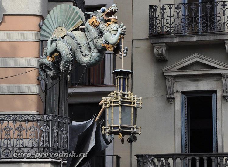 Дракон на углу Дома с зонтиками