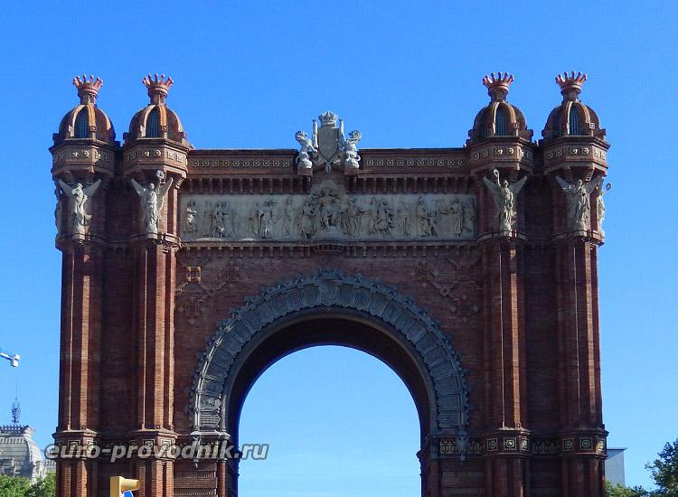 Триумфальная арка. Гербы участников выставки