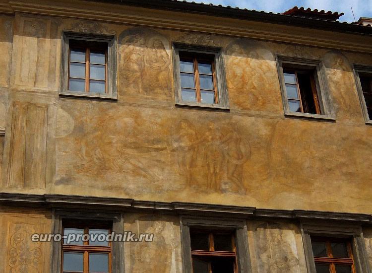 Фрагмент фасада дома Грановских