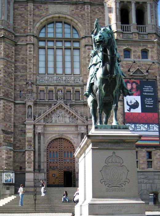 Музей Северных стран Nordiska