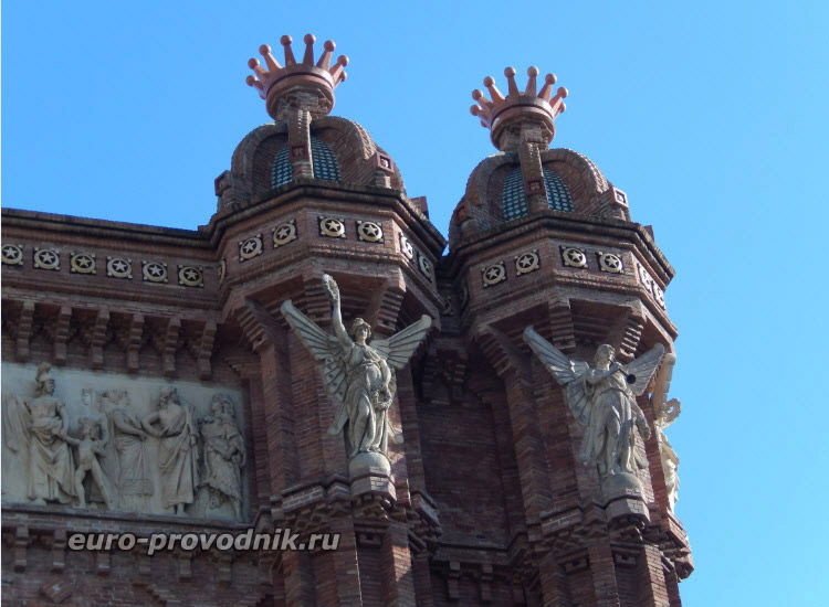 Триумфальная арка. Символы славы