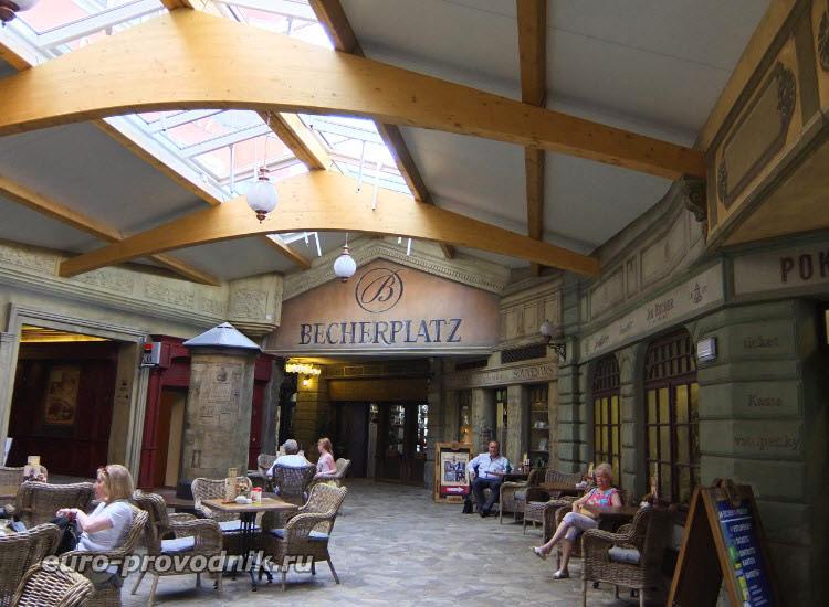 Зал у входа в музей Бехера