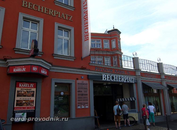 Здание, в котором размещался первый завод Бехера