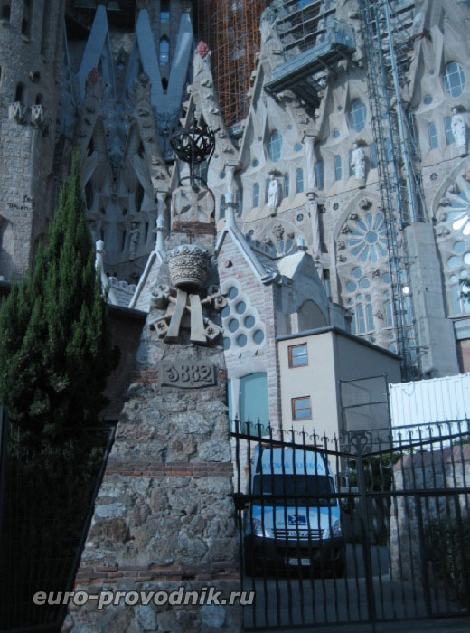 Дата закладки первого камня собора