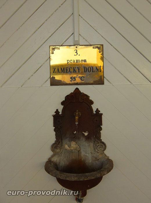 Источник Замковой колоннады