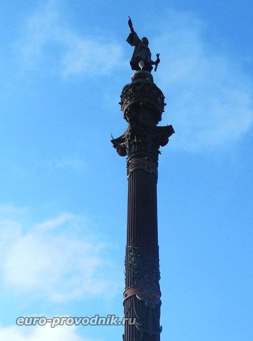 Скульптура Христофора Колумба