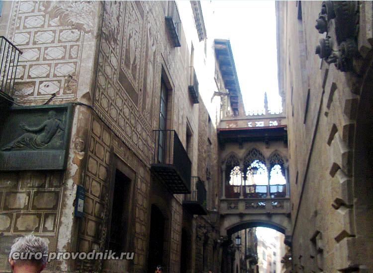 Барселона. Улица Бизбе