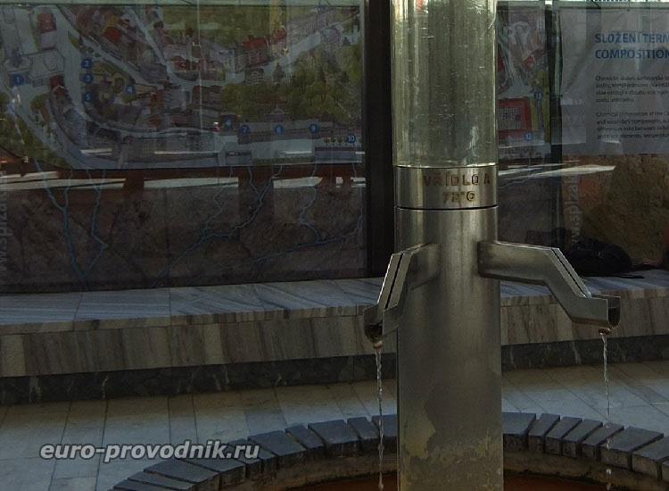 Источник лечебной воды Vřídlo