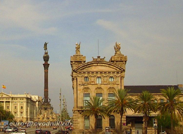 Вид на музей и памятник Колумбу