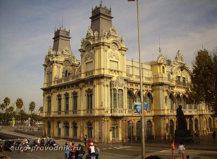 Административное здание порта