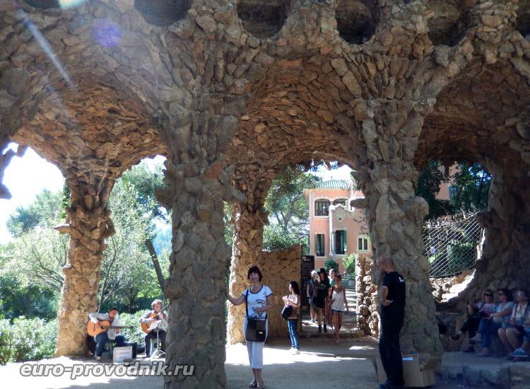 Аллеи парка Гуэль