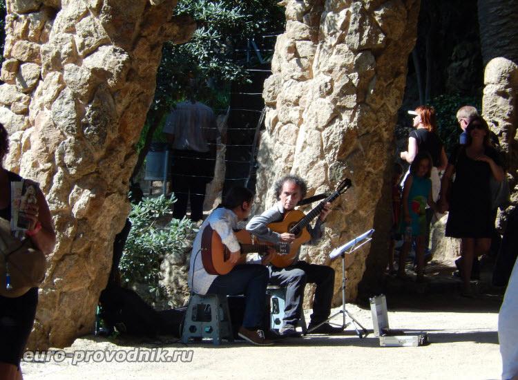 Гитаристы в парке Гуэль