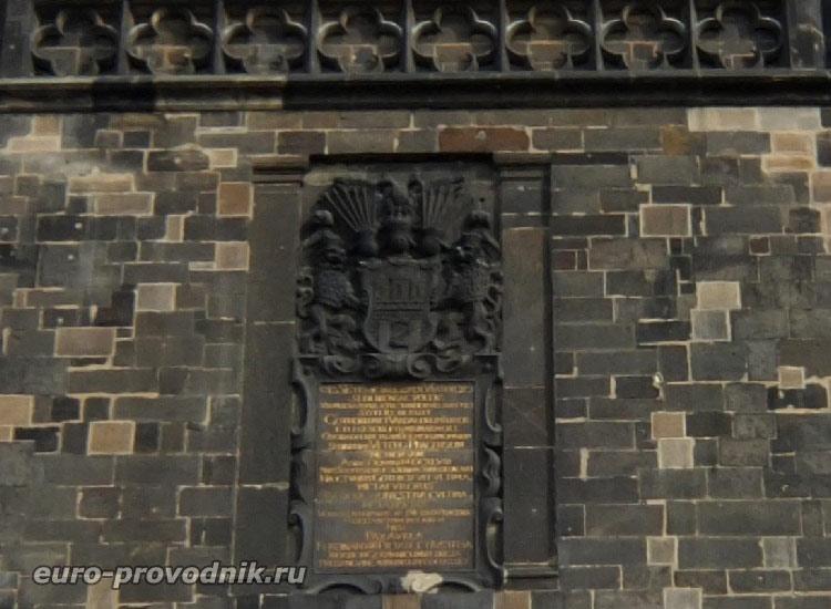 Символы победы в битве со шведами