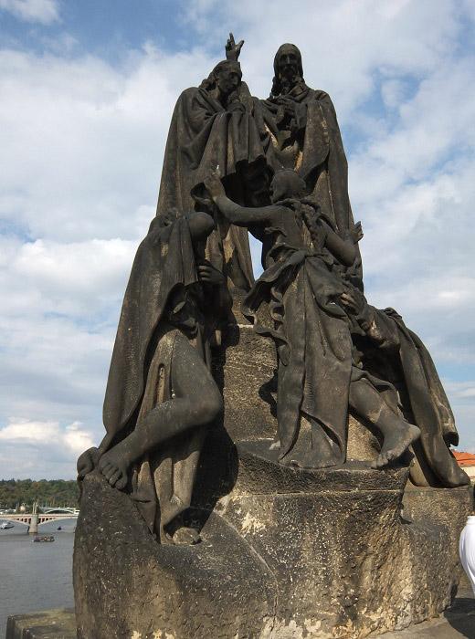 Скульптура Кирилл и Мефодий