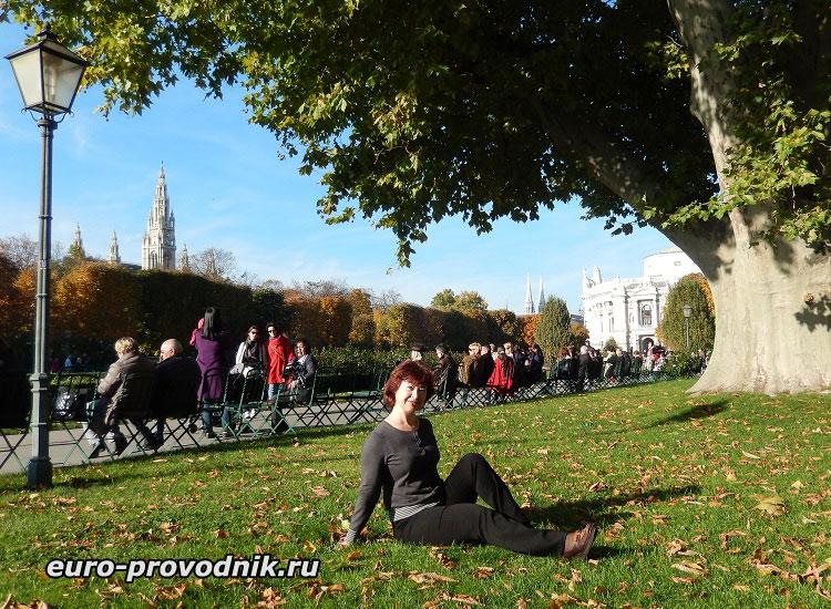 Вена. В парке Volksgarten