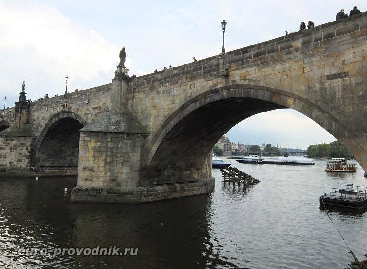 Арки Карлова моста