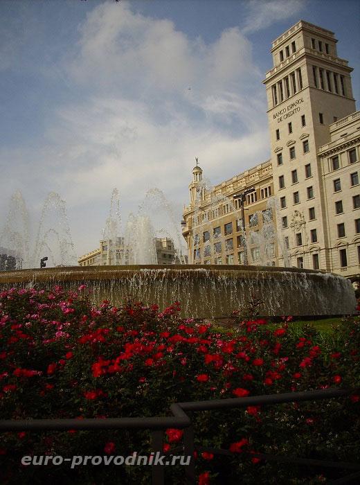 Фонтаны верхней части площади Каталонии