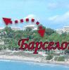 miniSalou-BCN