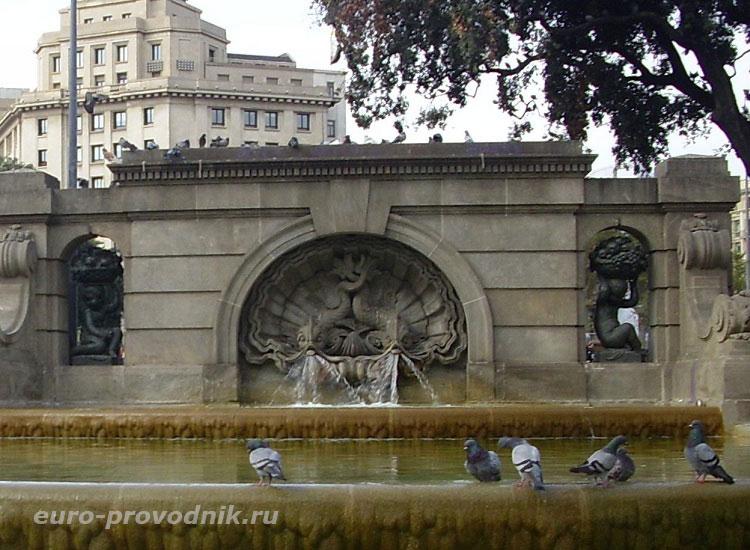 Площадь Каталонии. Фонтан