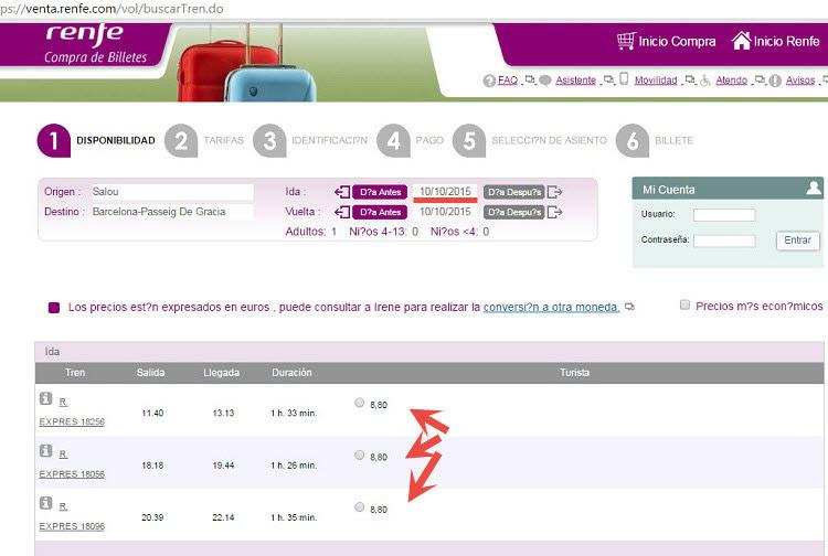 Время отправления и стоимость билетов