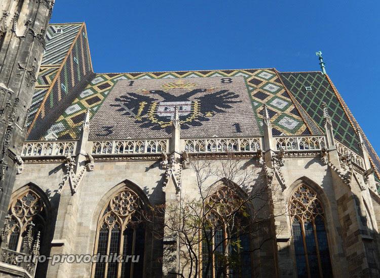 Узоры собора Св. Стефана