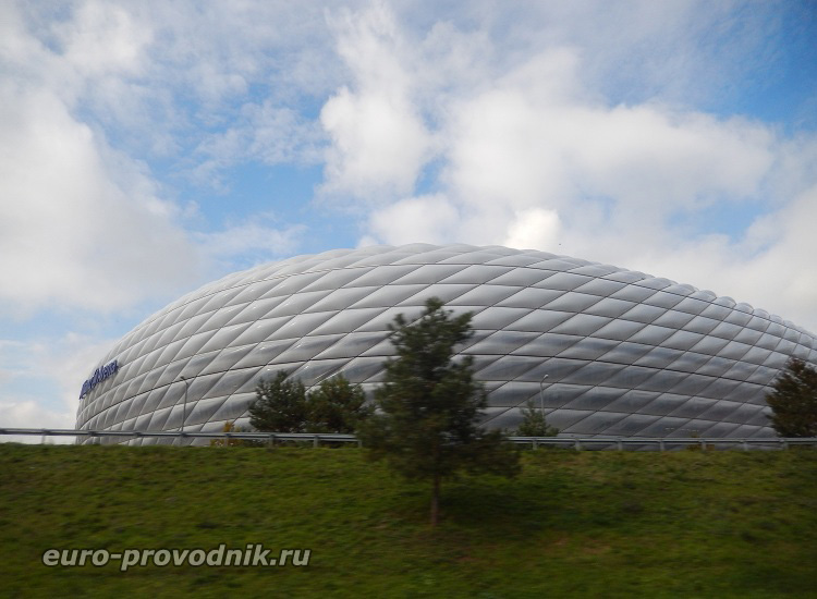 Мюнхен. Альянц-Арена