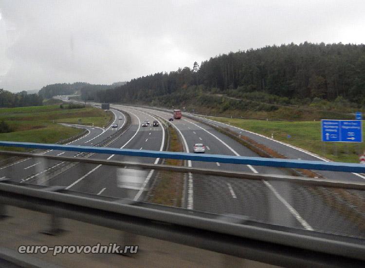 Дороги Баварии