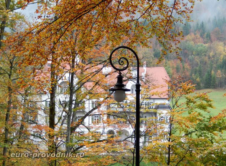 Бавария. Осень в Швангау.