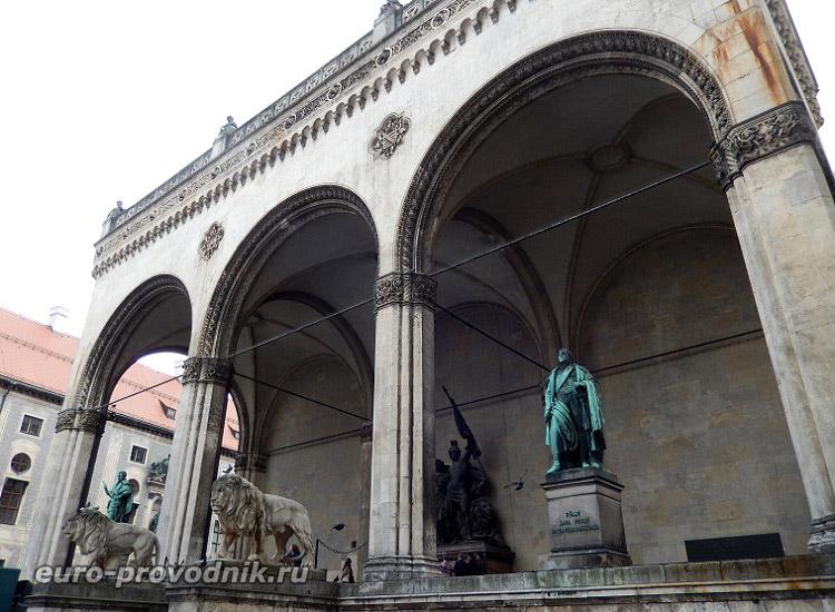 Мюнхен. Монумент полководцев
