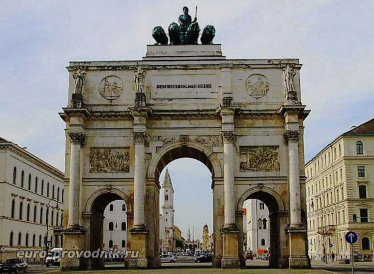 Триумфальная арка Siegestor