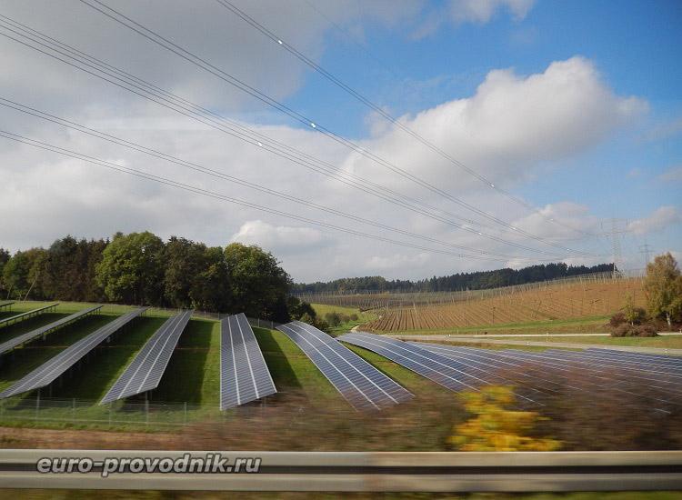 Бавария. Солнечные батареи
