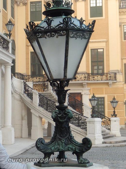 Фонари дворца Шенбрунн