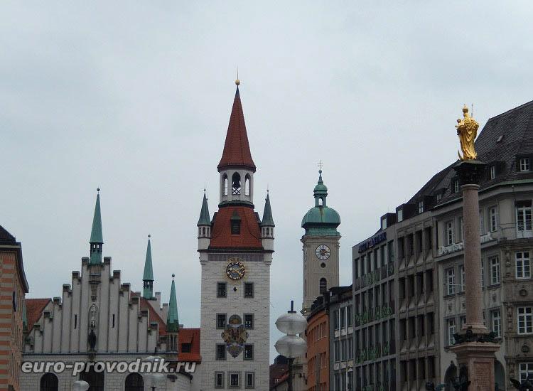 Старая городская ратуша