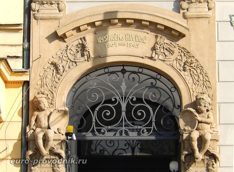 Оригинальные фасады набережной Масарика