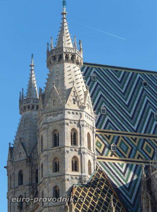 Фасадные башни собора Святого Стефана