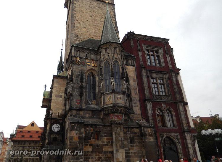 Восточная часть Староместской ратуши