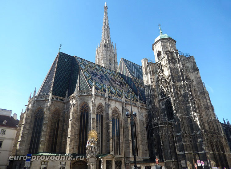 Wien. Stephansdom