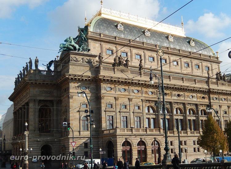Прага. Национальный театр. 1868-1881 гг.