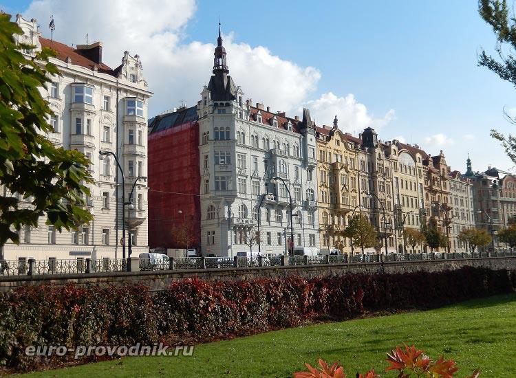 Прага. Архитектура набережной Масарика