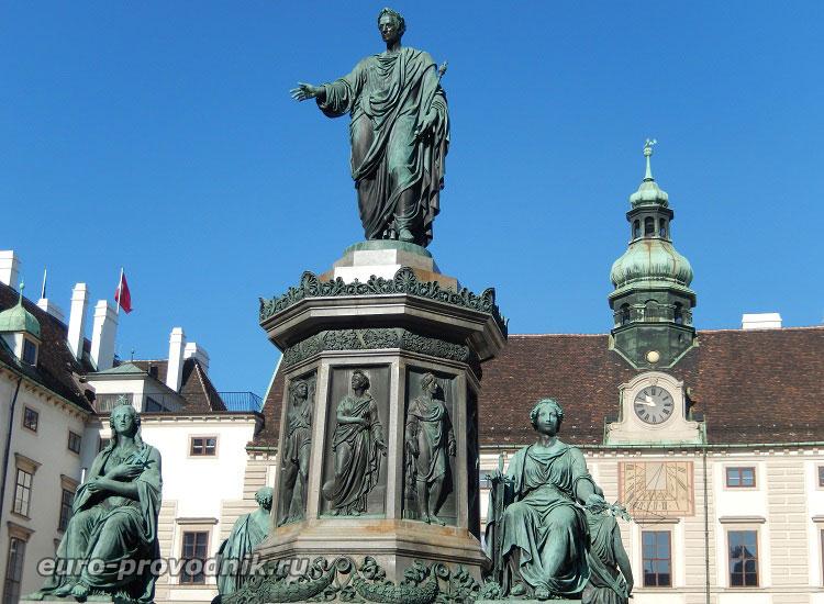 Монумент в честь Франца I