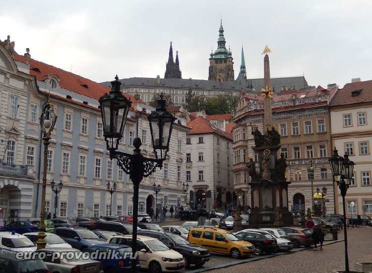 Малостранская площадь и вид на Пражский Град