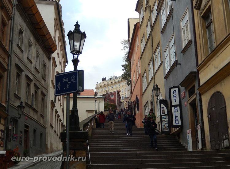 Замковая лестница. Начало