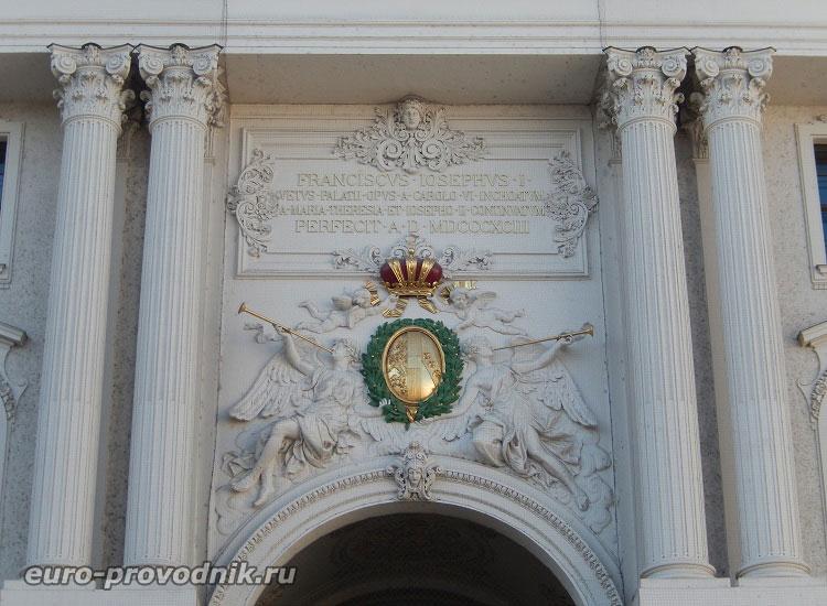 Фасад Михайловского тракта